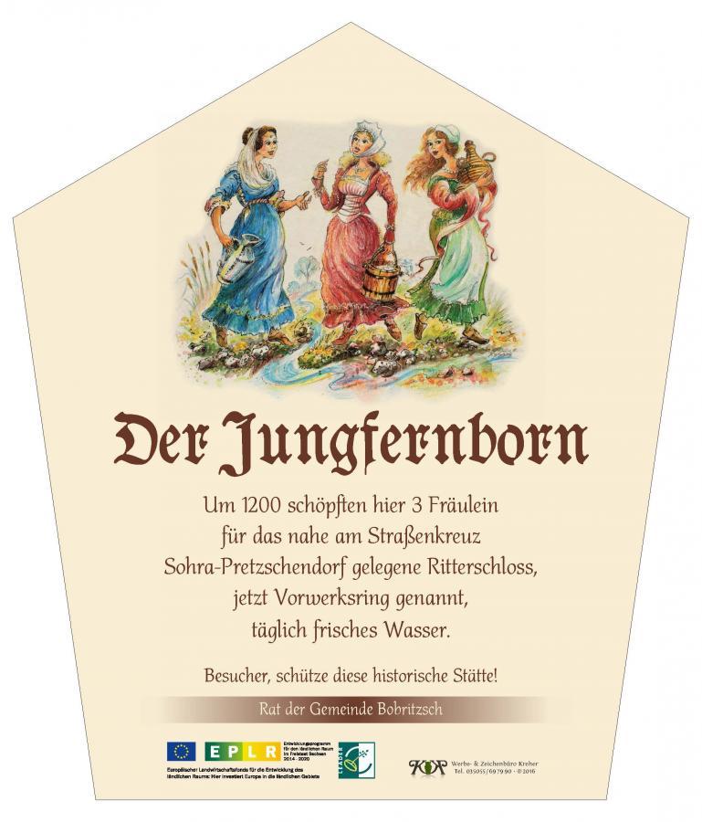 Eulenschild Jungfernbrunnen