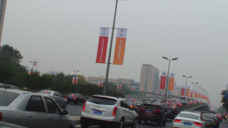 Peking8