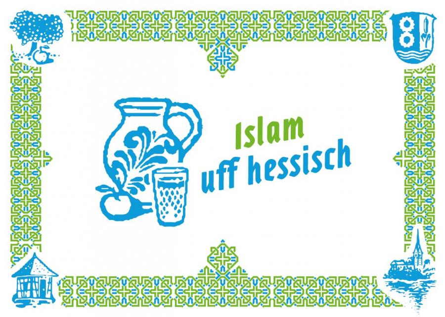Bild zeigt die Postkarte zur Aktion Islam uff hessisch; Bild:Orient-Netzwerk e.V.