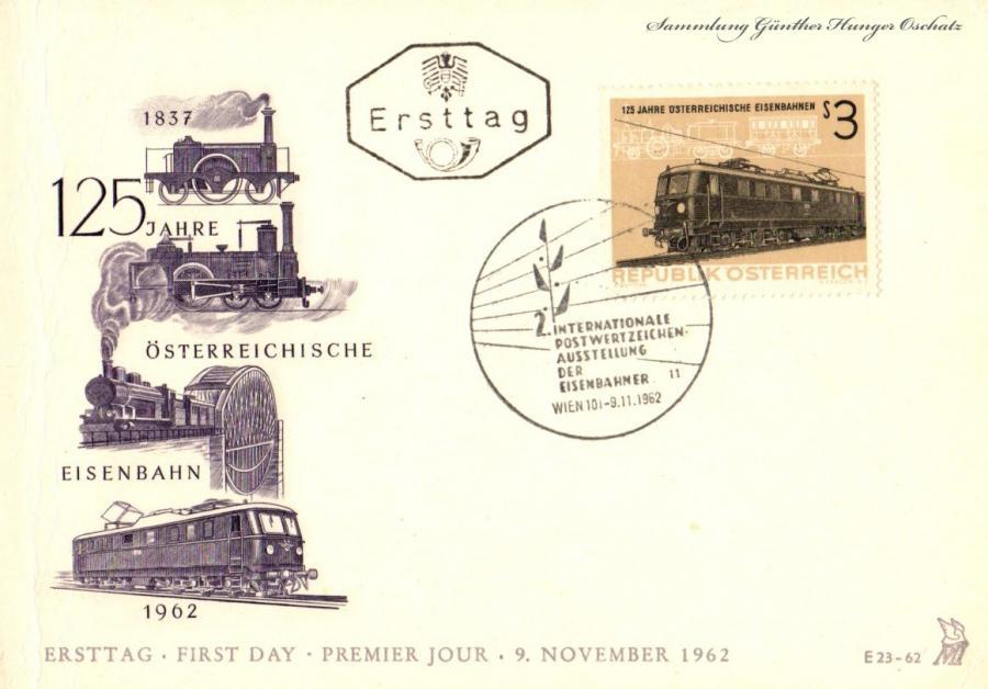 Ersttag  125 Jahre Österreichische Eisenbahn