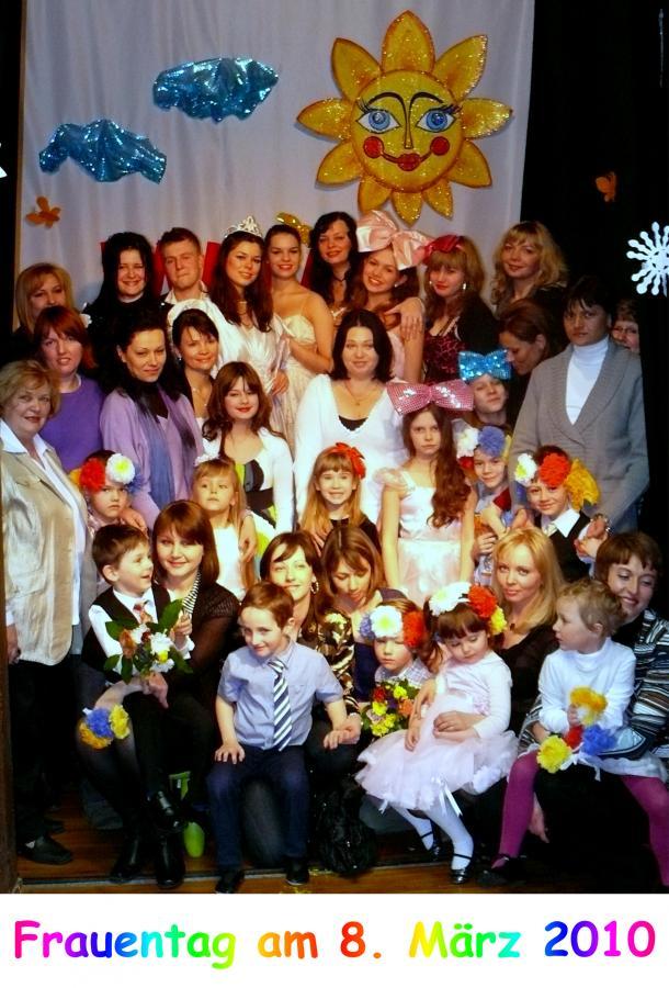 2010 Frühlingsfest