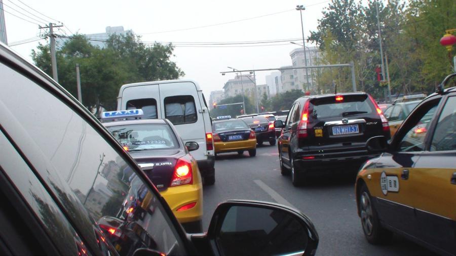 Peking2