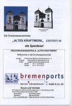 BB Spardose Altes Kraftwerk