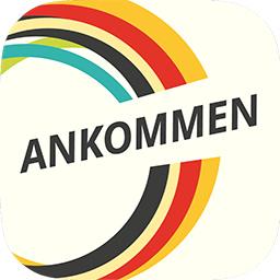 Ankommen-App