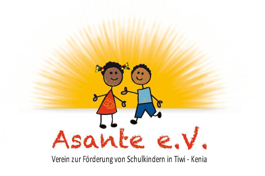 ASANTE-Logo