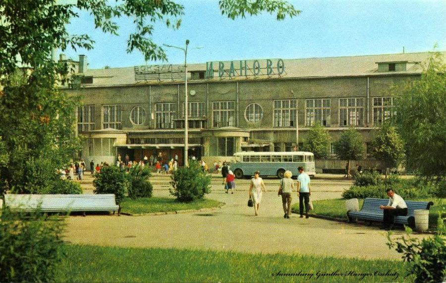 Iwanowo Bahnhof