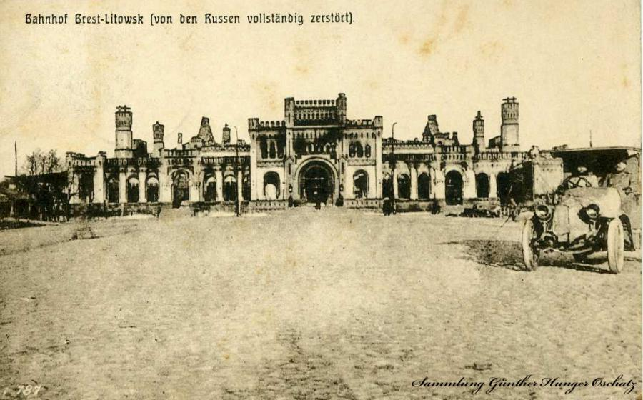 Bahnhof Brest-Litowsk