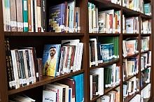 Stadt- und Landesbibliothek