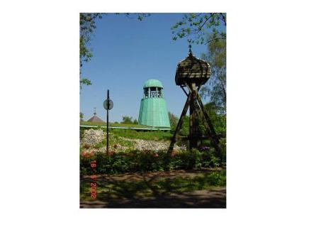 Nationales Glockenspiel- und Naturmuseum