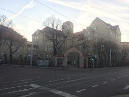 Georg-Cantor-Gymnasium