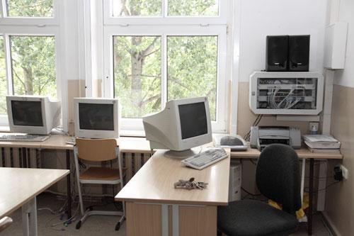 Computerkabinett 4