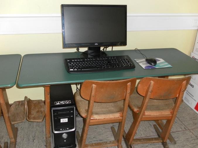 Computerraum II