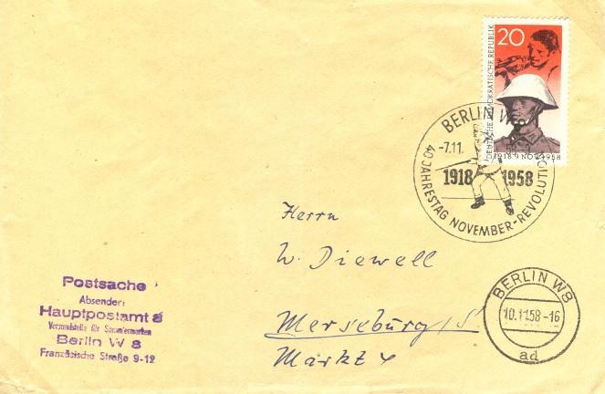 Brief mit DDR 662 und Ersttagssonderstempel