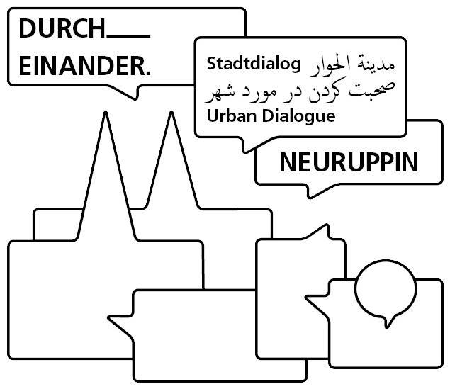 Projekt Logo © Museum Neuruppin