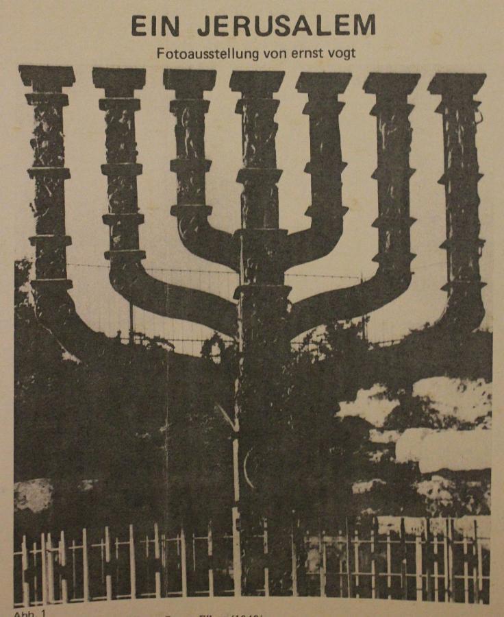 Ein Jerusalem