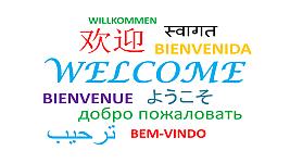 Willkommen Start