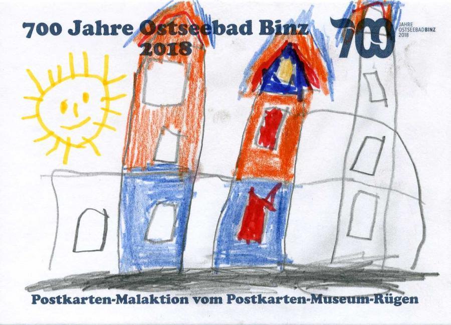 Elias - 6 Jahre - Binz