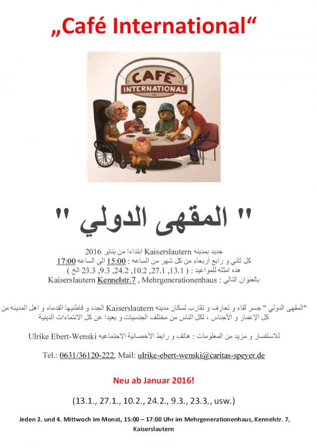 Cafe International arabisch / arabic