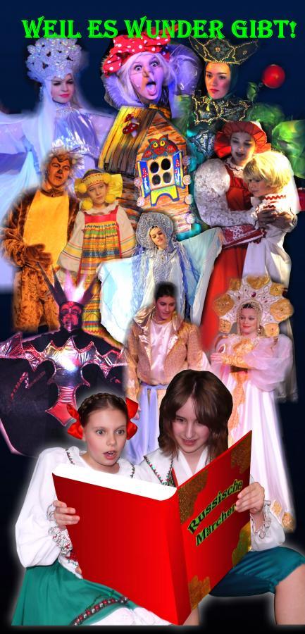 2010 Hänsel und Gretel