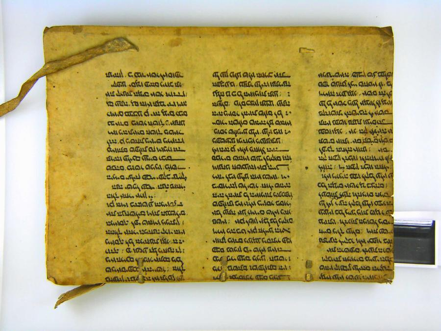 Hebräischer Text an einem Werk des Flavius Josephus (HGB Frag. H 1)