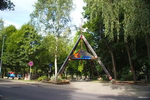 freizeitpark alsdorf