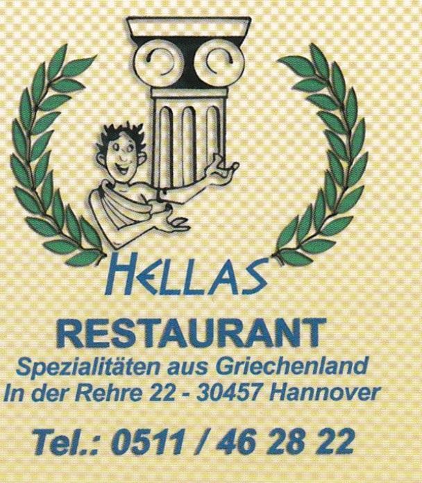 Restaurand Hellas Wettbergen