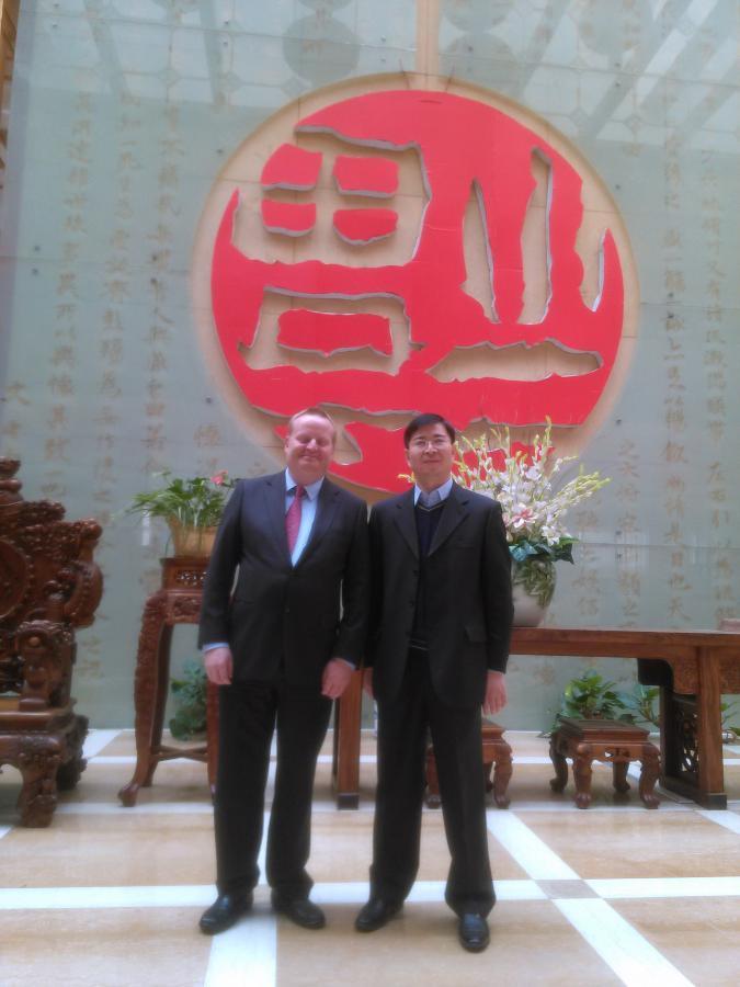 Peking9