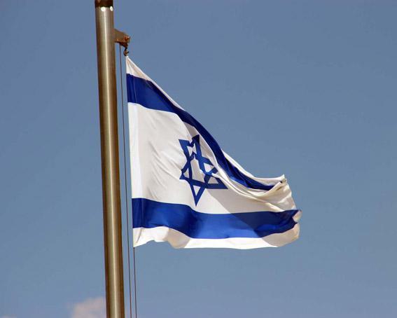 Israel_Flagge_1