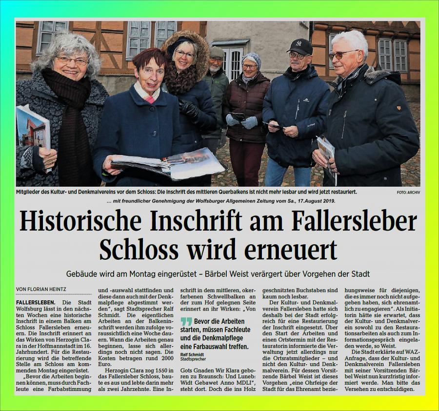 Innschrift Balken Schloss Fallersleben