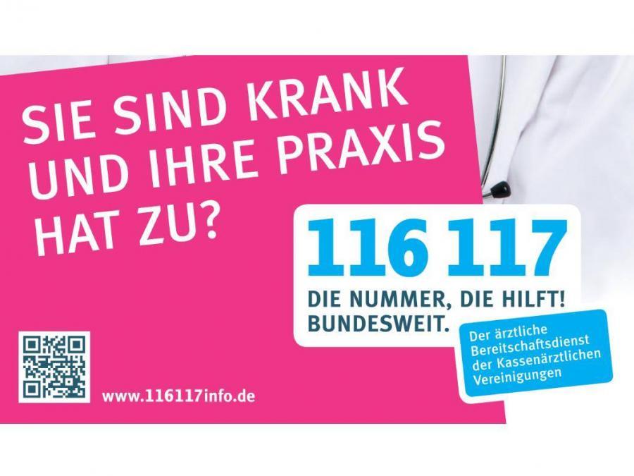 logo116117