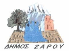 Partnergemeinde Zaros (Griechenland)