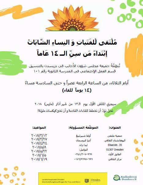Flyer Mädchentreff arabisch