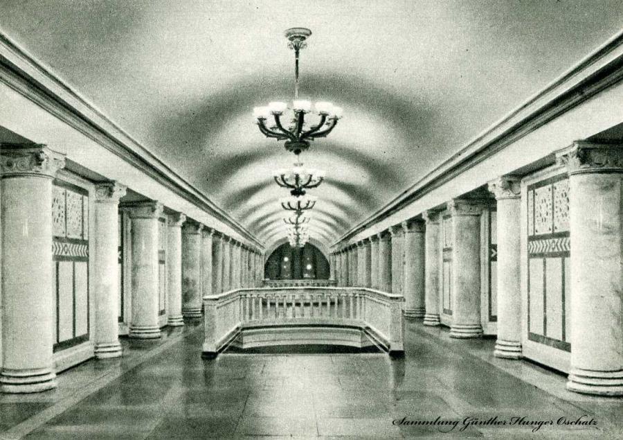 Moskau U-Bahn 3