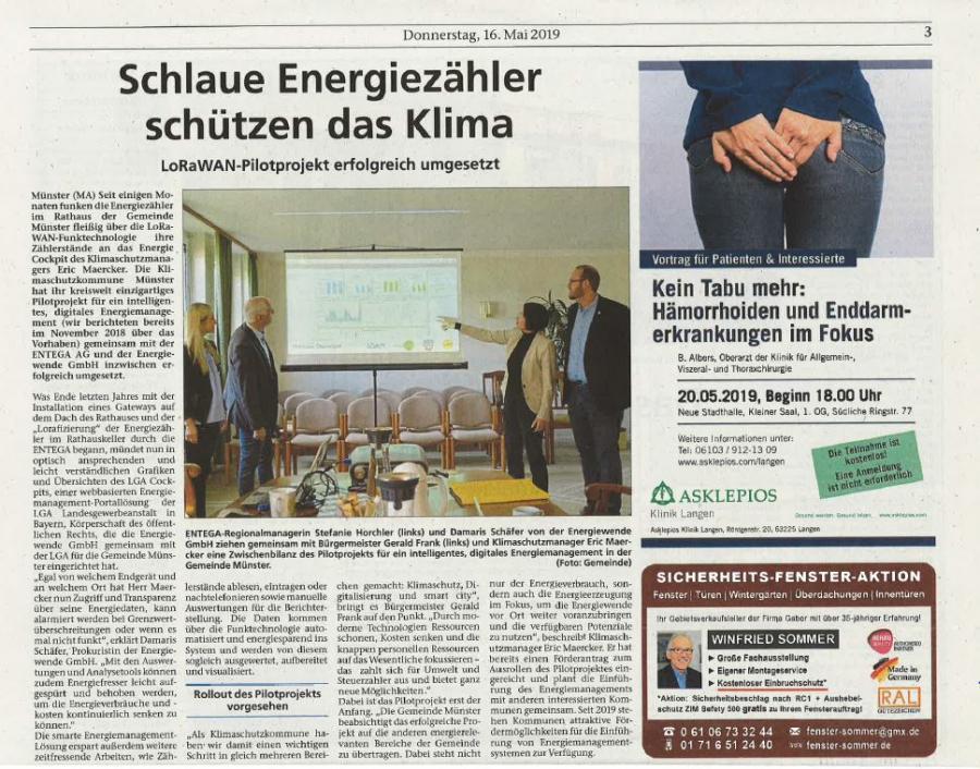 PM Energiewende GmbH LoRaWAN