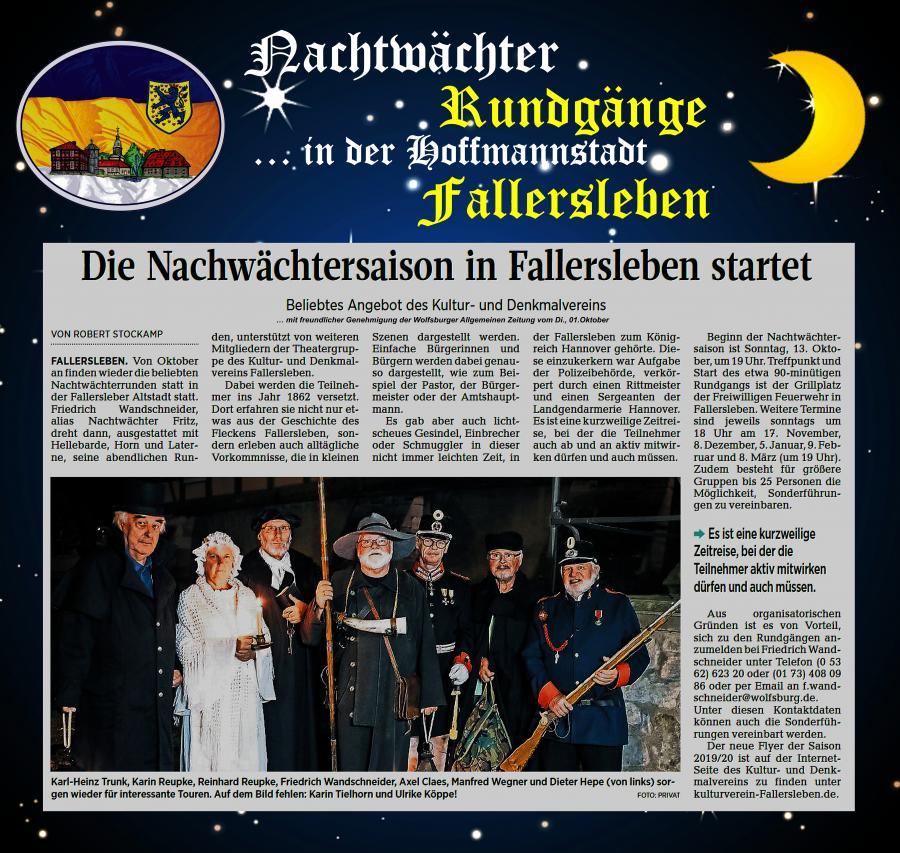 Ankündigungsartikel Nachtwächterrundgänge 2019/20