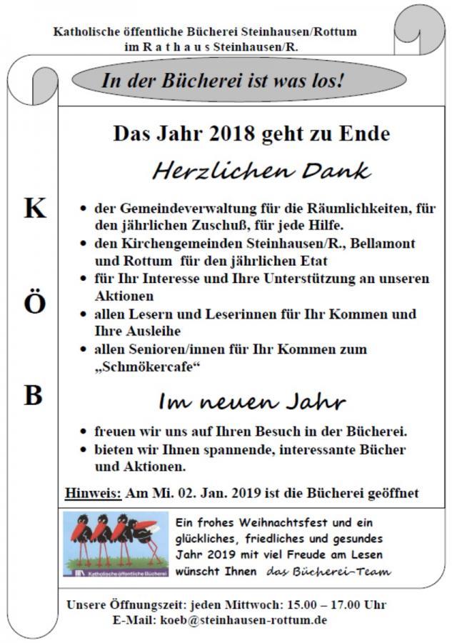 News_2018.12.20