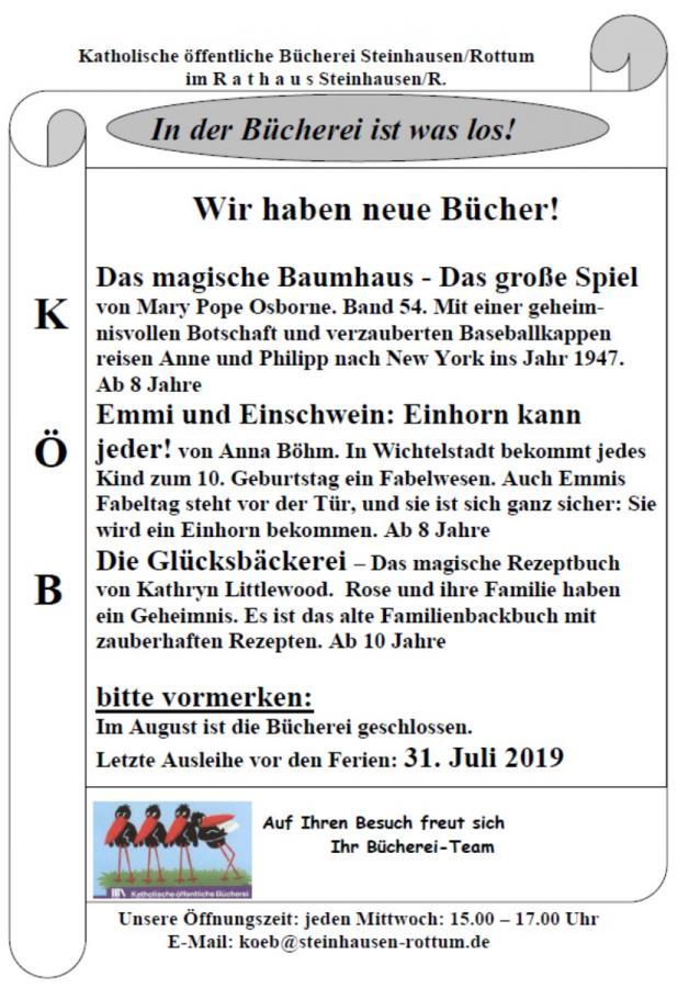 News_2019.07.25