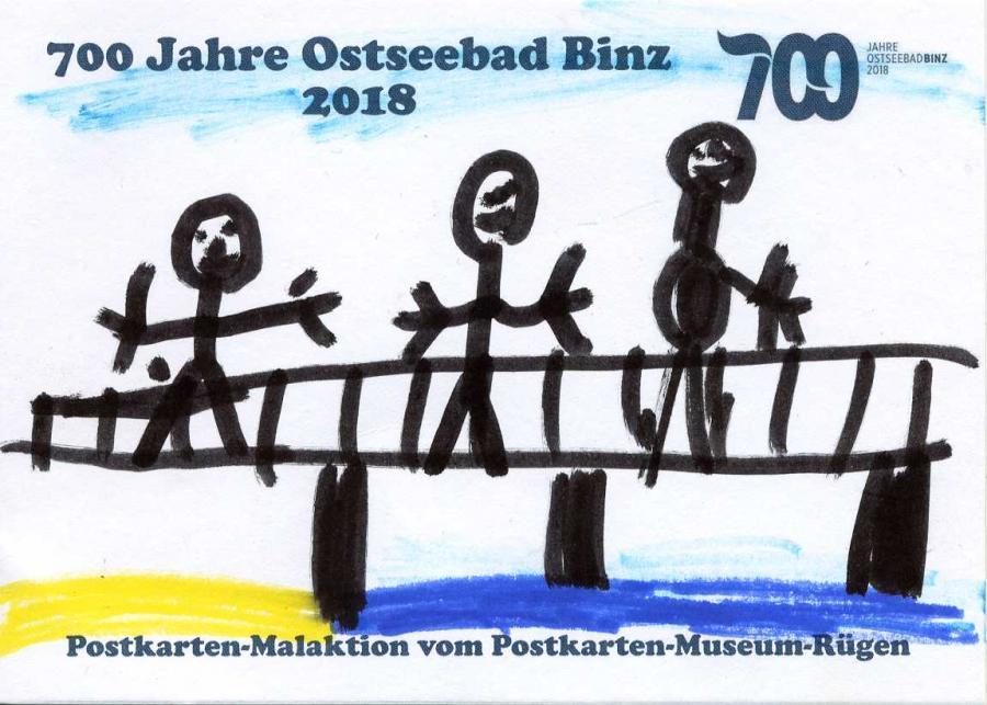 Nils - 7 Jahre - Binz
