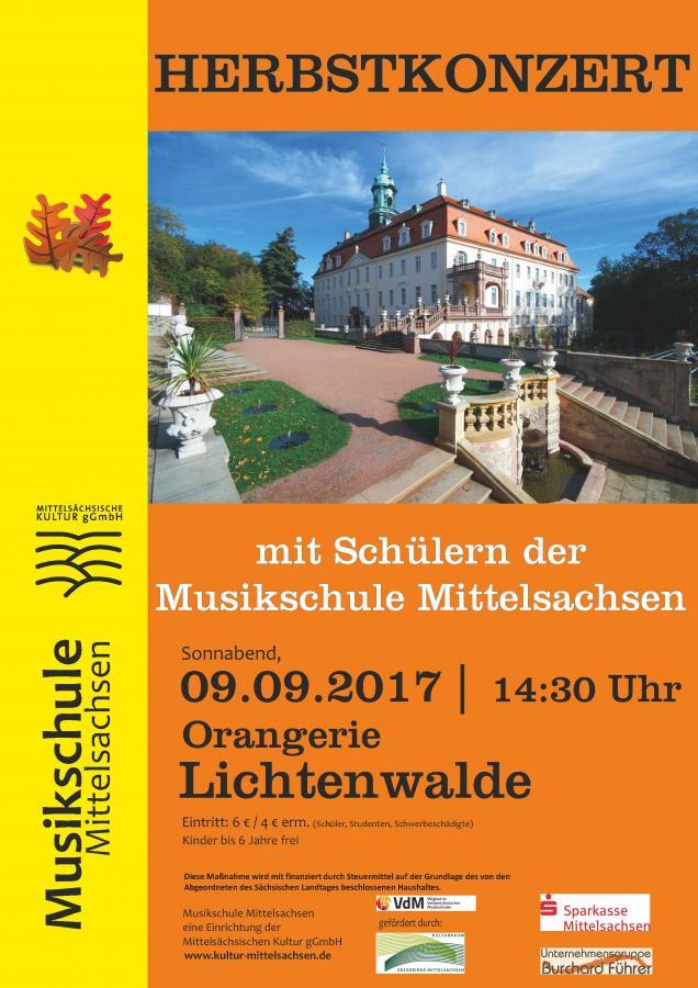Musikschule Bild 3_08-17