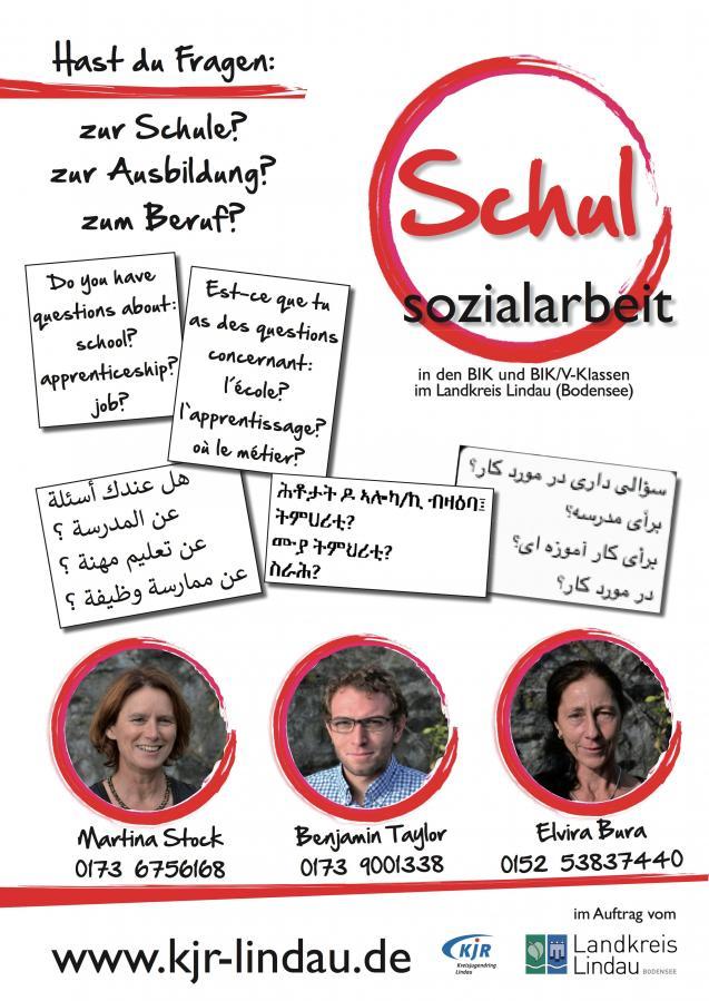 Plakat Schulsozialarbeit