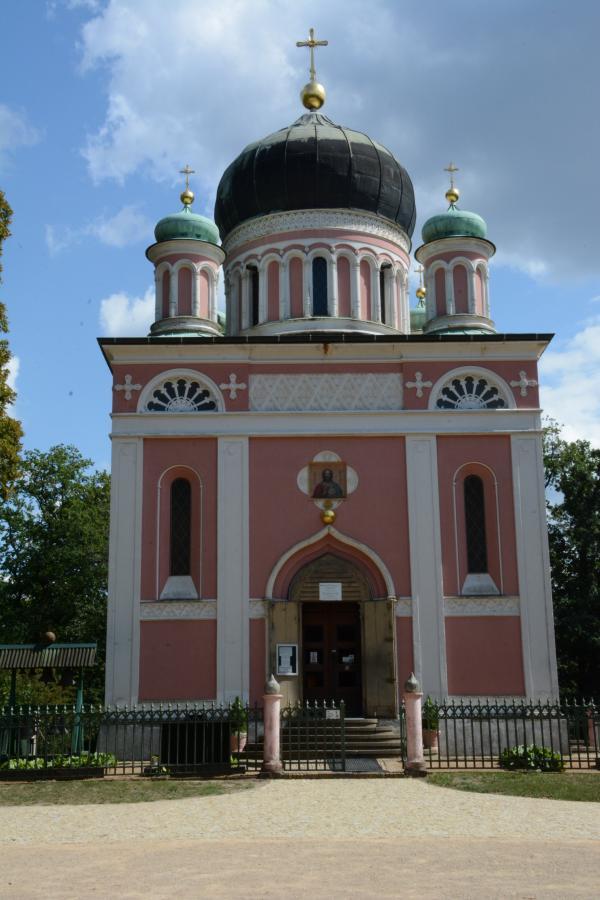 Alexander-Newski-Kapelle