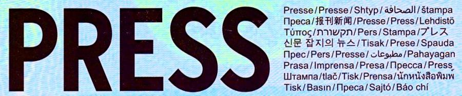 Presseservice GS Küstriner Vorland