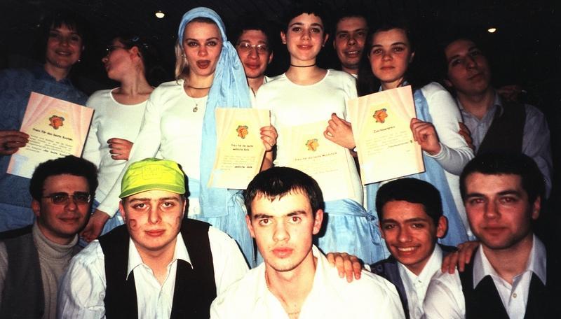 1998 Purim