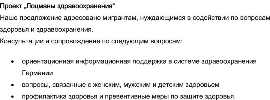 GeLo russisch