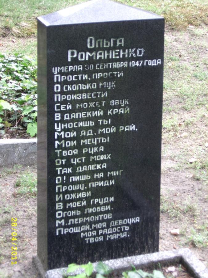 Russischer Grabstein