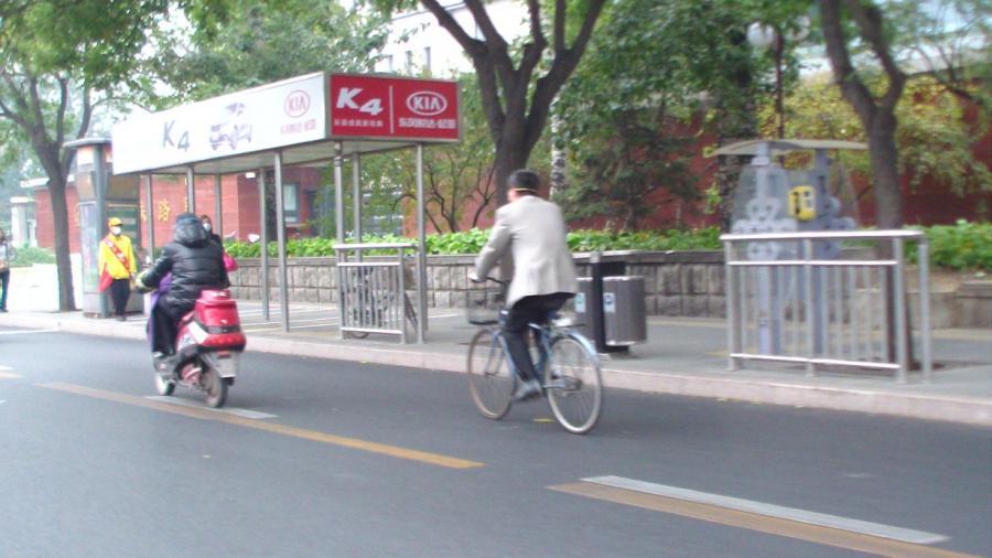 Peking7