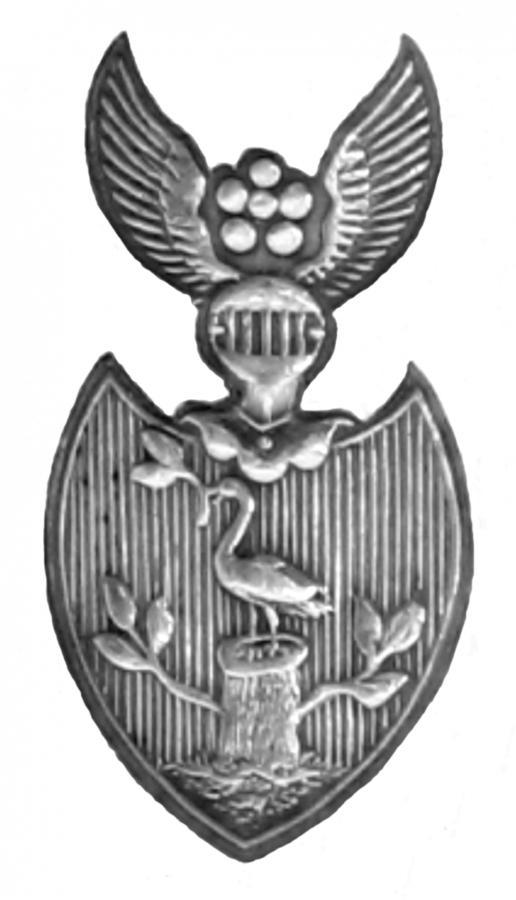 Wappen der Familie Viereck auf einem Löffel