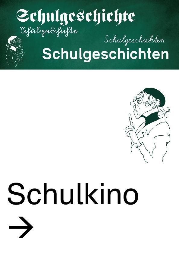 Schulkino