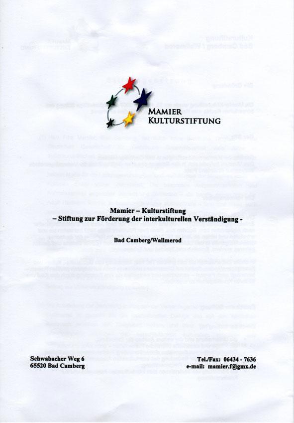 Script Achämenidischer Siegelstein