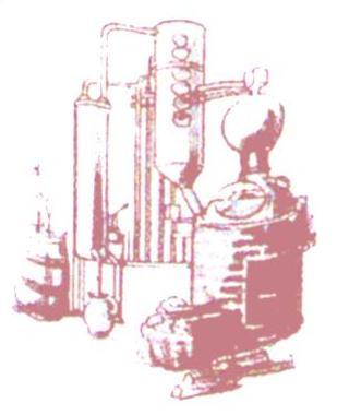 Hetzel-Logo